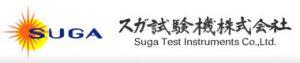 suga_logo.jpg